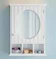 Pinstriped Round Mirrored Bathroom Medicine Cabinets