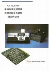 线路板孔电阻测量仪
