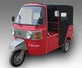 Bajaj Style Tricycle