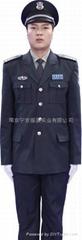 2011式新保安服