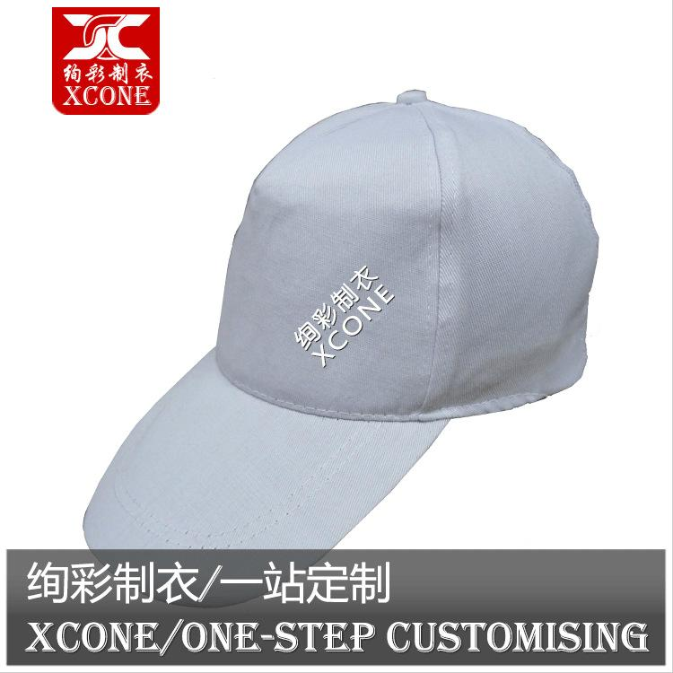 纯涤空白广告帽 定制可印绣 5