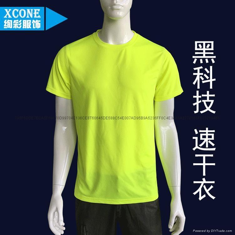 福州数码印花服装直喷印制 3