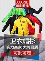 福州印花厂T恤卫衣数码直喷印图