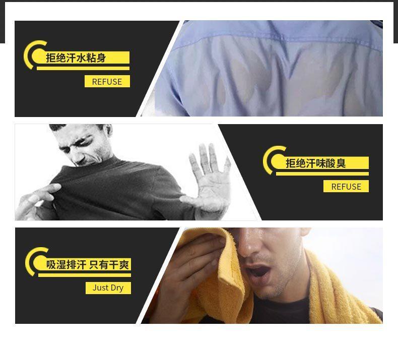 短袖运动速干T恤流云厂家 5