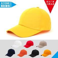 纯涤空白广告帽 定制可印绣 1