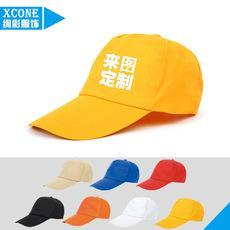 纯涤空白广告帽 定制可印绣 4