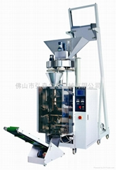 Full automatic packaging machine combined with volumetric cups