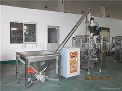 Powder automatic packaging machine