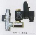 RPT-16電子排水閥
