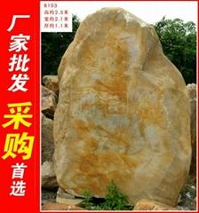 广州山石造景大型黄蜡石