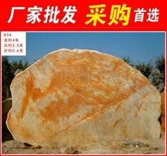 廠家銷售山石造景大型黃蠟石