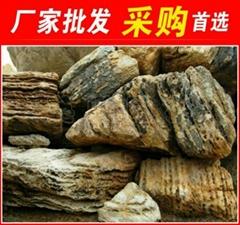 廠家銷售山石造景千層石