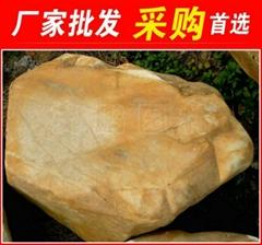 廣東陽山台面石