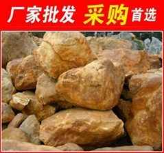 廣東江門黃蠟石
