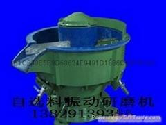 三次元自動選料振動研磨機VB-A