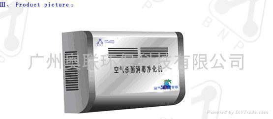 壁挂式空氣殺菌臭氧消毒機 2