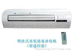 LHS-2000空氣快速殺菌消毒淨化器 1