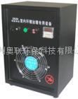 移動式環境污染治理消毒機