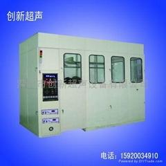 上海超声波清洗机