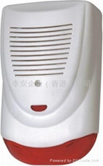 Outdoor Siren,Sound and light alarm,Alarm warning