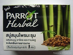 Parrot Moringa Herbal Soap with Bamboo Charcoal and Clove Deodorizing 100g.