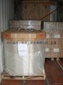 吨装箱袋 2
