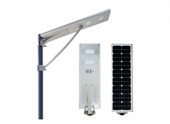 All-in-one led solar str
