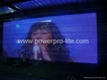 Strip Video Wall (P31.25-SMD)