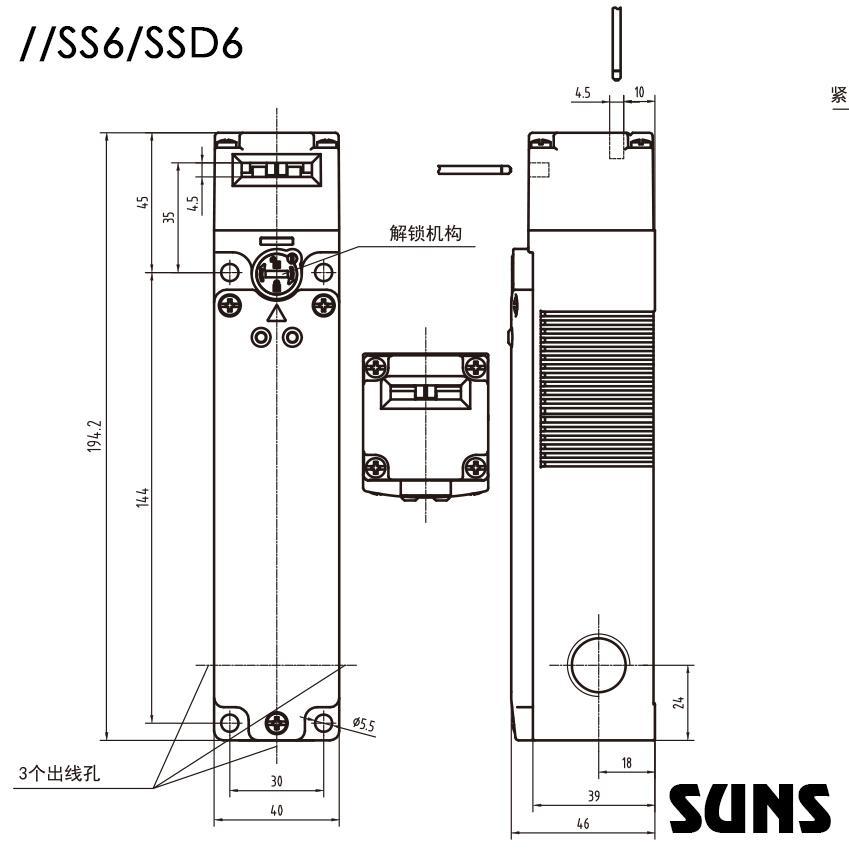 供應SUNS美國三實安全門開關SSD6191-SL13A-N-24-C電磁門鎖開關安全防護門開關  2