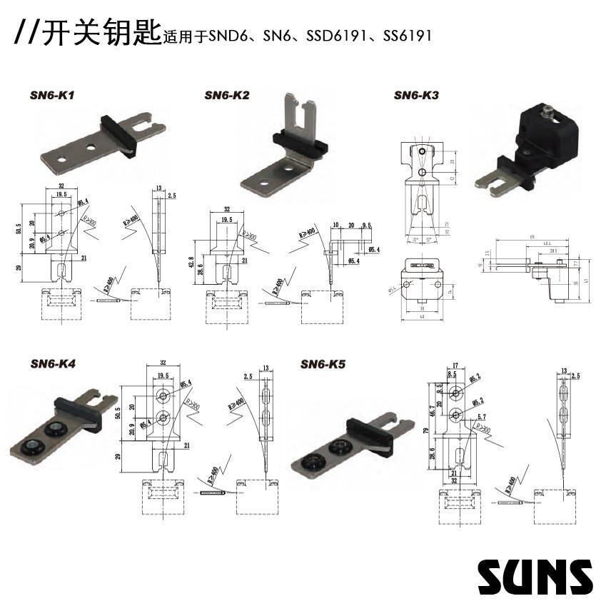 供應SUNS美國三實安全門開關SSD6191-SL13A-N-24-C電磁門鎖開關安全防護門開關  3