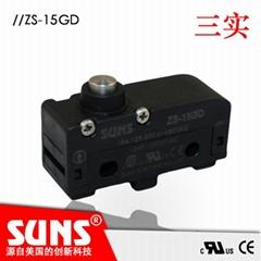 供應SUNS美國三實防水速動開關ZS-15GD安全微動開關 帶強制開離