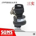 供應SUNS美國三實IHP-2