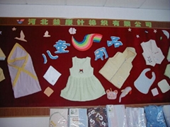 Children's Garments and Ornaments