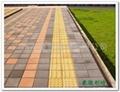 人行道路磚