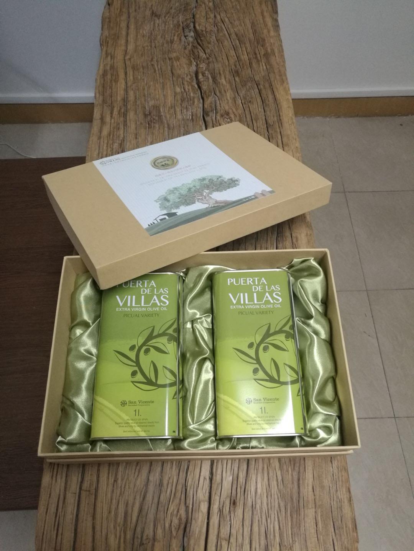 西班牙原裝進口佰林世家特級初搾橄欖油1L禮盒 2
