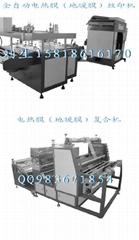 地暖膜丝网印刷机