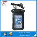 waterproof sport pouch/bag