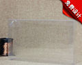 PVC transparent gifts box