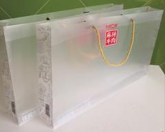 PVC禮品包裝盒