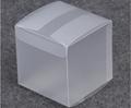 磨砂包裝盒