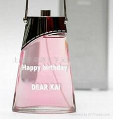 上海松江静安香水瓶水晶瓶雕刻文字