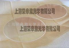 九亭七寶青浦激光保護鏡片