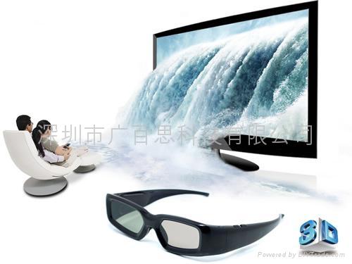 主动式快门3D眼镜 主动快门式3D眼镜 3