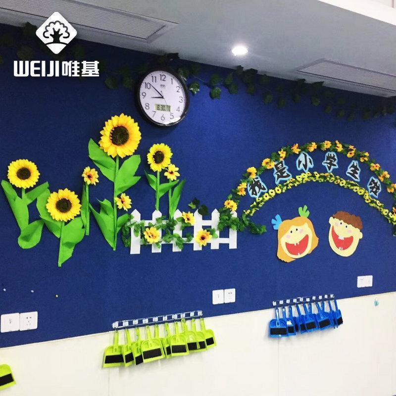 廠家批發唯基彩色軟木板 幼儿園蒙布軟木板布面留言板 顏色多品種全 1