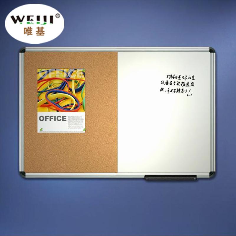 厂家批发组合软木留言板 软木板白板绿板黑板相互组合 按需定做 3