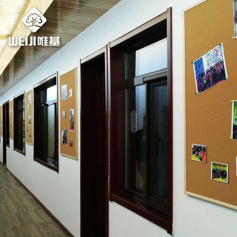 批發唯基軟木板 軟木板價格實惠 幼儿園學校軟木板照片牆工廠直銷 1