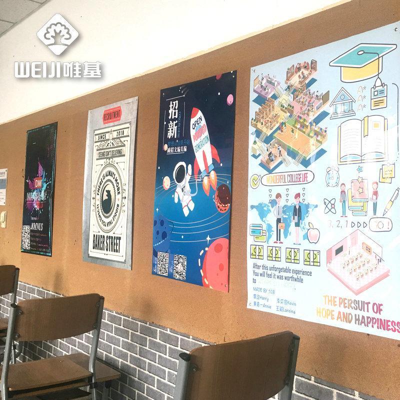批發唯基軟木板 軟木板價格實惠 幼儿園學校軟木板照片牆工廠直銷 3