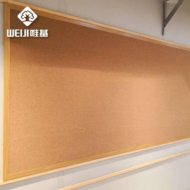 工厂直销唯基软木卷材 幼儿园进口高密度彩色软木卷材 10mm软木卷材 4