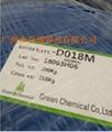 二甲基丙烯酸乙二醇酯EGDMA  1
