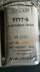三菱MB2660丙烯酸樹脂MB-2660